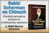 Rabbi Scherman on Chinuch