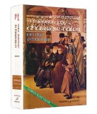 A Treasury Of Chassidic Tales