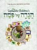 Sephardic Children's Haggadah