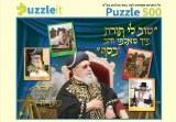Rav Ovadia Yosef Puzzle 500 Pc