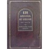 138 Openings of Wisdom