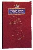 The Book Of Megilos