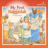 My First Haggadah