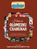 Have an Olomeinu Chanukah