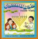 Chanukah Guess Who?