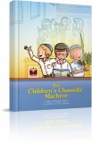 Children's Chassidic Machzor
