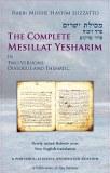 Complete Mesilat Yesharim