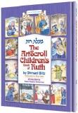 Children's Book of Ruth H/C
