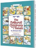 Children's Book Of Yonah