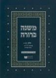 Dirshu Mishna Berurah 373-398