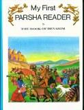 First Parsha Reader - Devarim