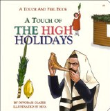 Touch of the High Holidays