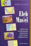 Eleh Mas'ei - Book Of Maps