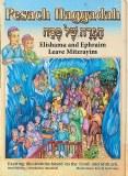 Pesach Haggadah - Elishama