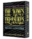 The King's Treasures - Megilla