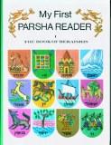 First Parsha Reader - Breishit