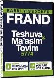 Rabbi Frand - Teshuva