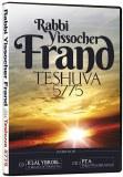 Rabbi Frand - Teshuvah 5775