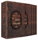 Family Haggadah - Box Set (8)