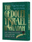 Gedolei Yisrael Haggadah