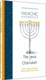 Halachic Handbook:Laws ofChanu