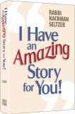 I Have An Amazing Story For U!