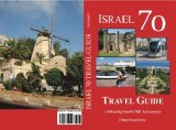 Israel 70 Travel Guide
