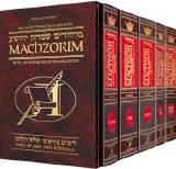 Interlinear Machzor: Ashkenaz