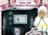 Shabbos Mommy set