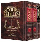 Interlin Siddur/Tehillim ASH