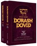 Dorash Dovid Moadim#1 2V ENG