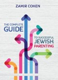 Guide to Jewish Parenting