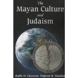 Mayan Culture And Judaism