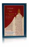 Metsudah Shmuel II