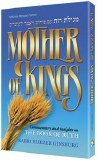 Mother of Kings / Megillas Rut