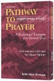 Pathway To Prayer - Sefard