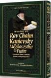 Rav Kanievsky-Megillas Esther