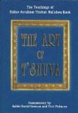 The Art Of Teshuvah