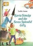 Savta Simcha - Splendid Gifts