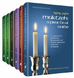 6 Vol Laws Of Shabbat