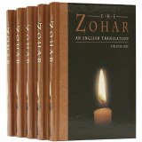 Soncino Zohar - 5 Vol Set