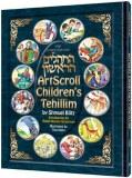 Children's Tehillim