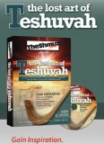 The Lost Art Of Teshuvah - 4CD