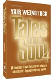 Tales For The Soul - Vol 4