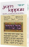 Yom Kippur: It's Significance
