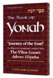 The Book of Yonah/Jonah