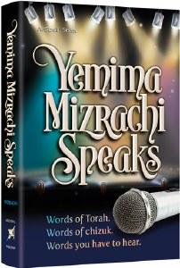 Yemima Mizrachi Speaks