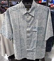 Pete Huntington Bahama Mama Short Sleeve Casual Shirt