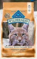 Blue Buffalo Feline Wilderness Weight Control Chicken Recipe Dry Food 2lbs