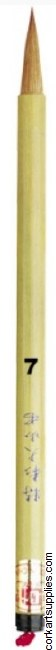 Bamboo Brush S.1003 No.07